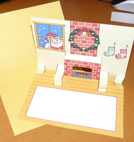 carte de no l imprimer une carte 3d pop up fabriquer par les enfants. Black Bedroom Furniture Sets. Home Design Ideas