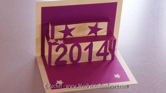 Carte de voeux pop up 2014 kirigami imprimer et d couper - Carte de voeux pop up ...