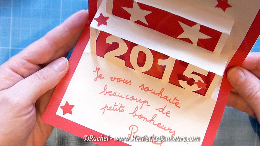 carte de voeux 2015 a imprimer
