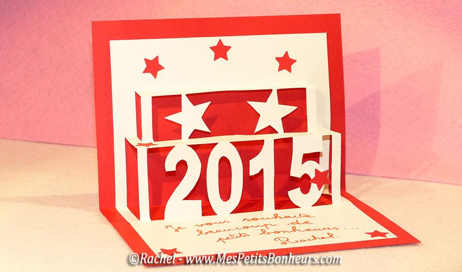 carte kirigami 2015 a imprimer gartuit