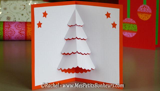 Как сделать открытку деду морозу  из бумаги