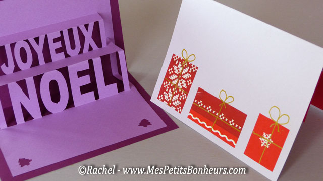 Carte pop up kirigami joyeux noel imprimer - Carte de voeux pop up ...