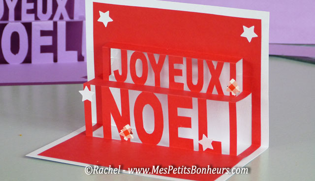 Carte pop up kirigami Joyeux Noel à imprimer