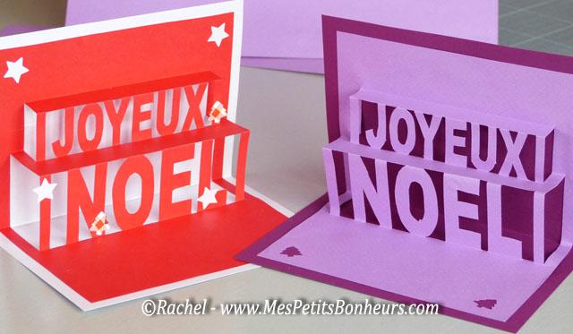 carte pop up kirigami joyeux noel à imprimer