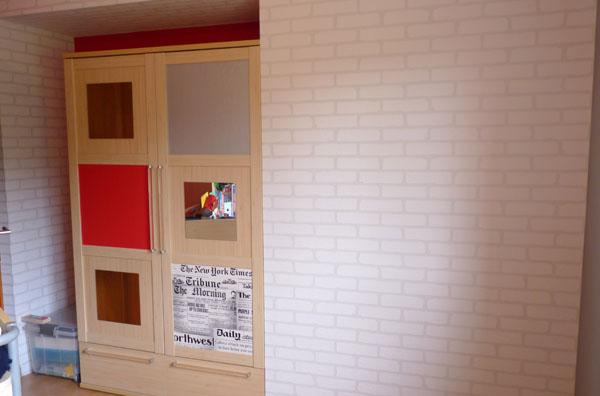 Chambre peinture rouge brique for Peinture salon rouge brique
